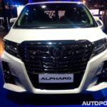 2020 Toyota Alphard Design, Specs, Review and Price